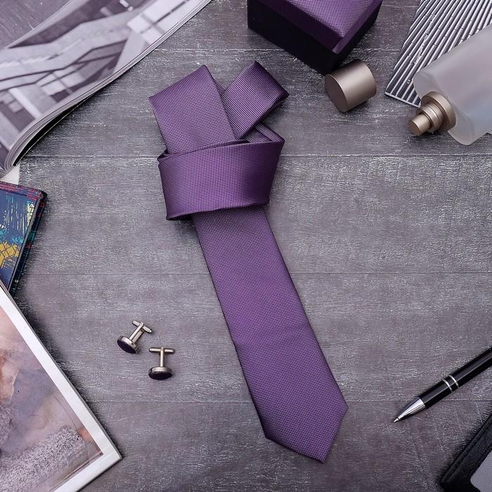 """Набор мужской """"Премьер"""" галстук 145*5см самовяз, запонки, цвет фиолетовый - фото 551354684"""