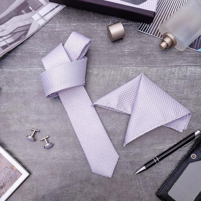 """Набор мужской """"Элит"""" галстук 145*5см самовяз, платок, запонки, плетеный, цвет светло-сиреневый"""
