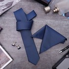 """Набор мужской """"Элит"""" галстук 145*5см самовяз, платок, запонки, сетка, цвет сине-голубой"""