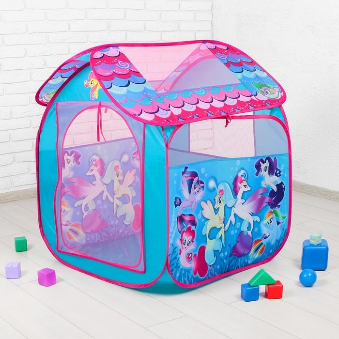 """Игровая палатка """"Мой маленький пони"""", в чехле"""