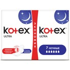 KOTEX прокладки Ultra Net Night 14