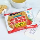 Печенье BOMBBAR, клубника, 60 г