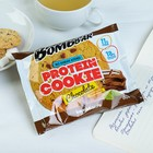 Печенье BOMBBAR, шоколад, 60 г