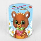 """Piggy Bank to decorate with rhinestones """"For sweets"""""""