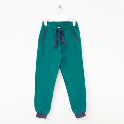 Брюки для мальчиков, цвет бирюза, 98-104 см (28)