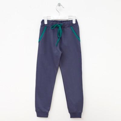 Брюки для мальчиков, цвет серый, 98-104 см (28)