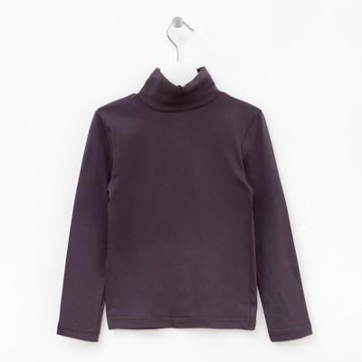 Пуловер для мальчиков, цвет серый, 98-104 см (28)