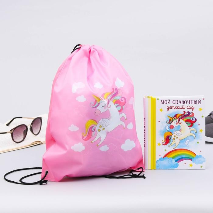 """Подарочный набор """"Самой милой девочке детского сада"""": мешок для обуви и фотоальбом"""