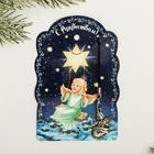 "Postcard pendant ""angel swing"", 7.5 x 11 cm"