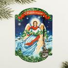 "Postcard pendant ""angel"", 7.9 x 11.6 cm"