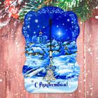 Открытка с подвеской «Рождественская ночь», 8 х 12,1 см