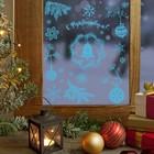Наклейки витражные «С Рождеством!», 33 х 50,5 см