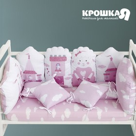 "Набор бортиков ""Крошка Я"" Little star (60*42смх2шт,30*42смх4шт,30*30смх4шт),100% хл"