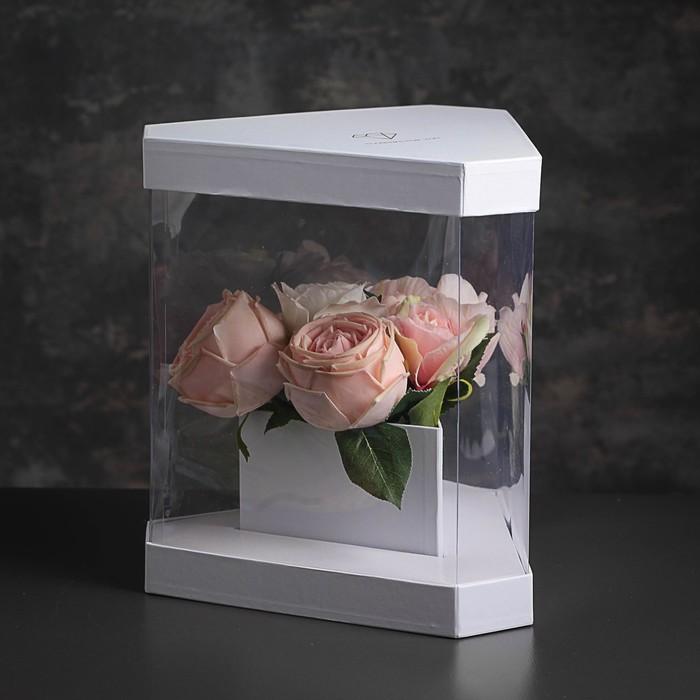 Коробка подарочная, 22,5 х 22,5 х 27 см - фото 8877803
