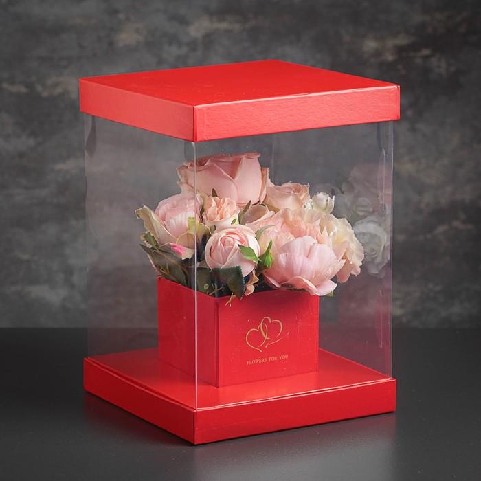 Коробка подарочная, 20 х 20 х 28 см - фото 8877816