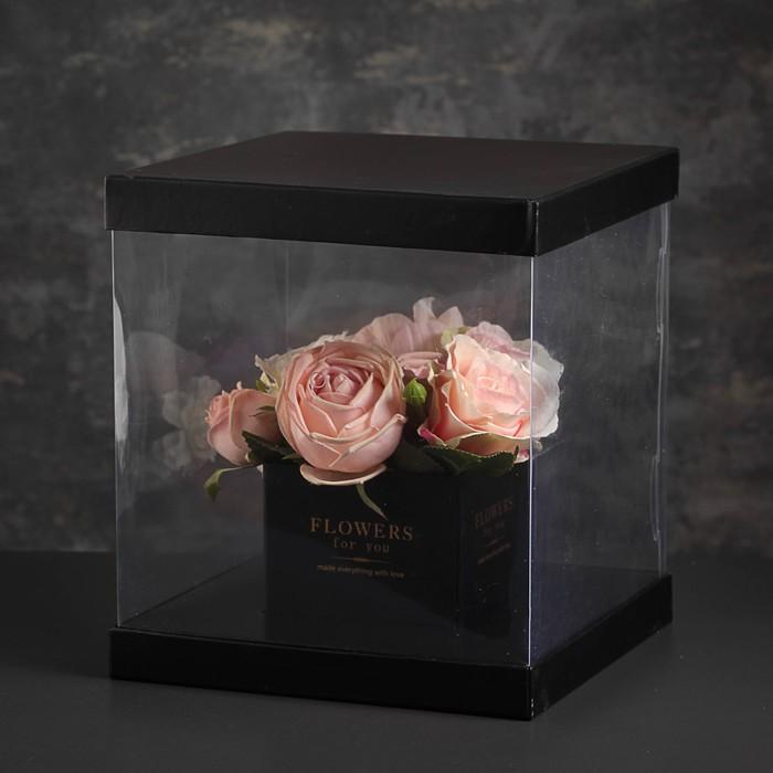 Коробка подарочная, 25 х 25 х 28 см - фото 8877823