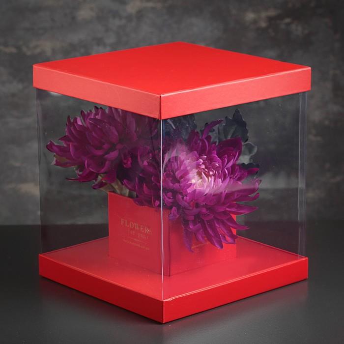 Коробка подарочная, 25 х 25 х 28 см - фото 8877826