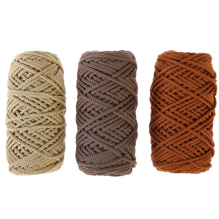 Шнур для вязания полиэфирный, 3 мм, 50 м / 105 г, набор 3 шт. (комплект 9)