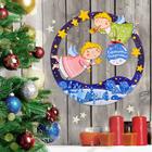 Рождественский венок «Счастливого Рождества!»