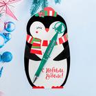 """Ручка подарочная """"Пингвин"""""""