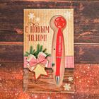 """Ручка с фигурным наконечником на открытке """"С Новым годом"""""""