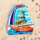 Магнит в форме корабля «Крым. Ласточкино гнездо»