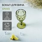 Бокал Magistro «Круиз», 250 мл, цвет зелёный - фото 817075