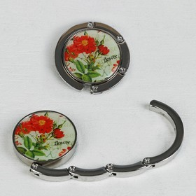 """Крючок для сумки и зонта """"Цветы"""", d=4,5см"""