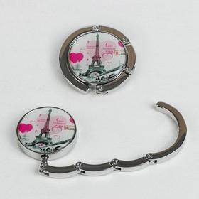 """Крючок для сумки и зонта """"Париж с сердцами"""", d=4,5см"""
