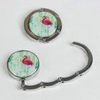 """Крючок для сумки и зонта """"Фламинго"""", d=4,5см"""