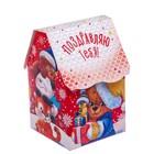 Складная коробка «Яркого праздника!», 16.5 × 26 × 16.5 см