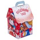 Складная коробка‒конфета «Волшебного Нового года!»,11 × 5 × 5 см