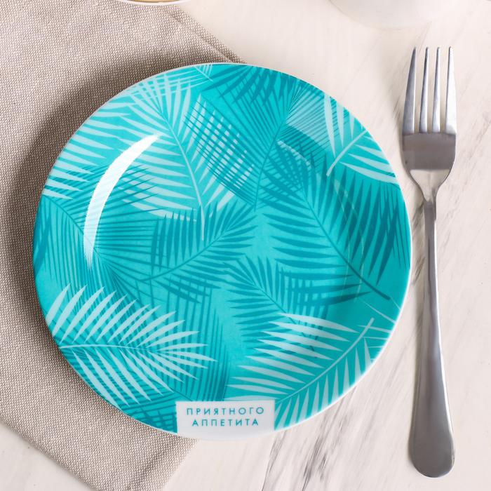 Тарелка «Приятного аппетита», Ø 18 см