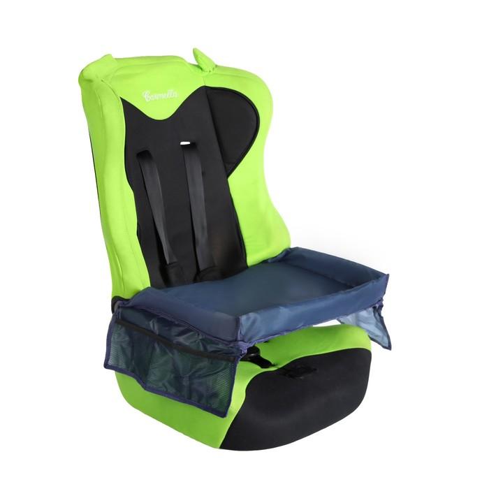 Столик-органайзер для детского автокресла, темно-синий