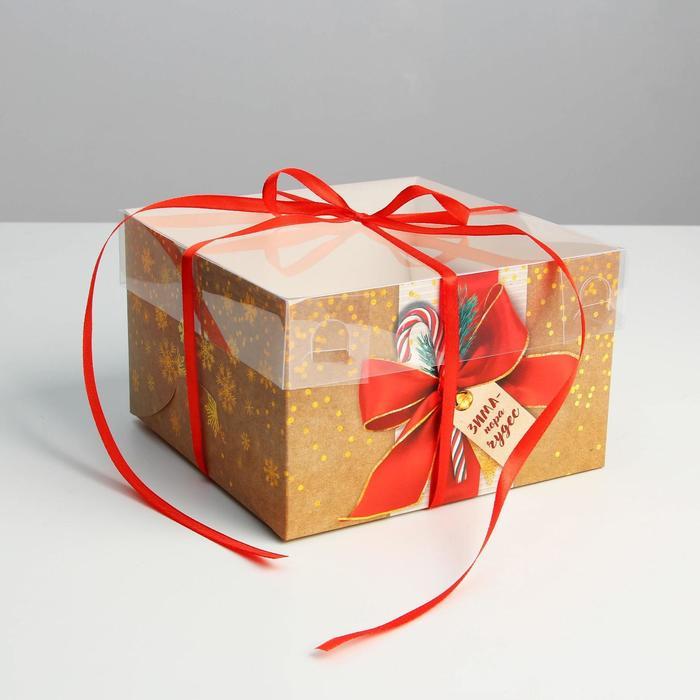 Коробка для капкейка «Зима пора чудес», 16 × 16 × 10 см