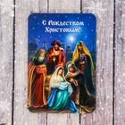 Магнит картон с УФ-лакировкой «С рождеством Христовым», 8 х 5,5 см