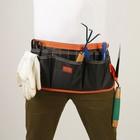 Поясная сумка для садового инструмента, 13 карманов