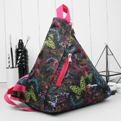 """Рюкзак молодёжный """"Бабочки"""", отдел на молнии, наружный карман, разноцветный/чёрный"""