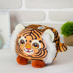 "Soft toy piggy Bank ""Tiger"" with sound, lighting"