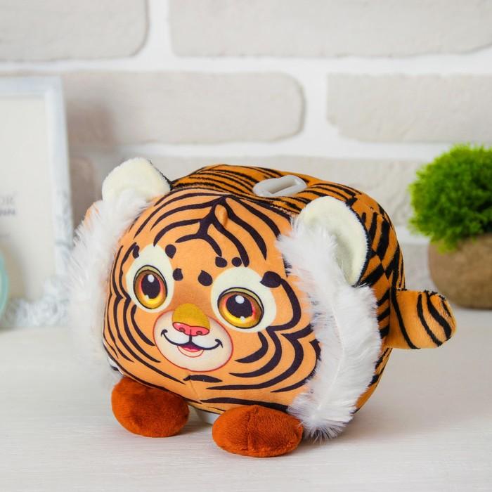 Игрушка-копилка «Тигр», звуковая, с подсветкой