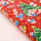 Бумага упаковочная глянцевая «Семейный Новый год», 70 х 100 см