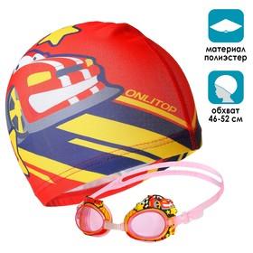 Набор «Тачки», очки + шапочка для плавания