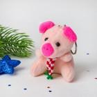 """Мягкая игрушка-брелок """"Поросёнок в полосатом шарфе"""" цвета микс"""