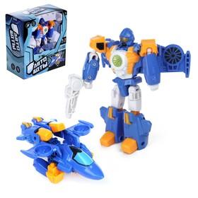 Робот «Авиабот»