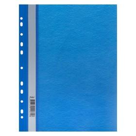 Папка-скоросшиватель А4, 140/180 мкм, синяя, с перфорацией