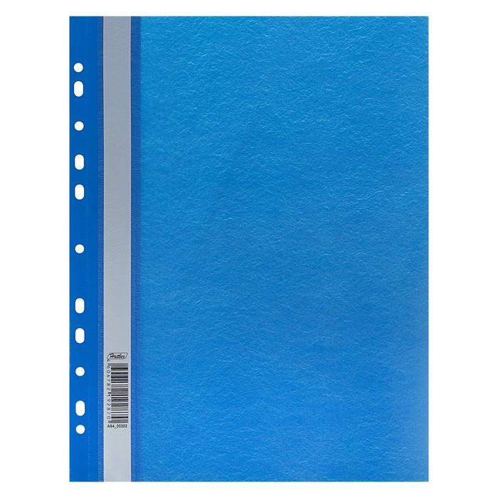Папка-скоросшиватель А4, 140/180 мкм Hatber синяя, с перфорацией