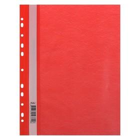 Папка-скоросшиватель А4, 140/180 мкм, красная, с перфорацией