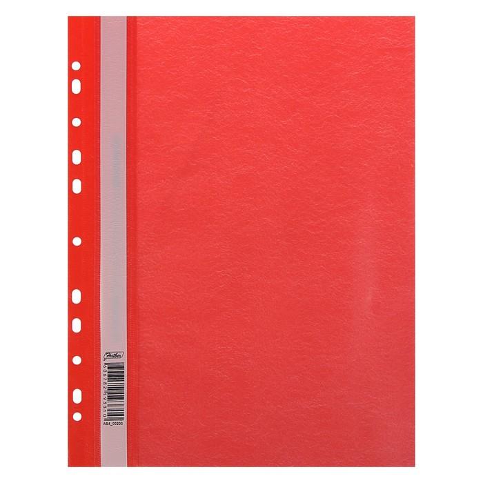 Папка-скоросшиватель А4, 140/180 мкм Hatber красная, с перфорацией