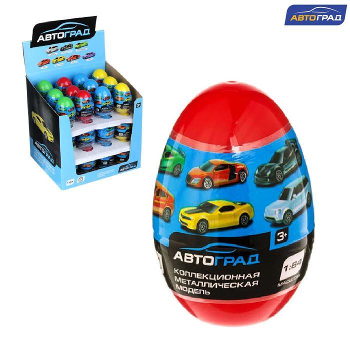 Машина металлическая в яйце LICENSED CAR, МИКС