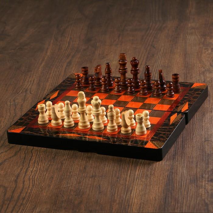 """Настольные игры 3 в 1 """"Ламиран"""": шахматы, шашки, нарды, 30х30 см"""